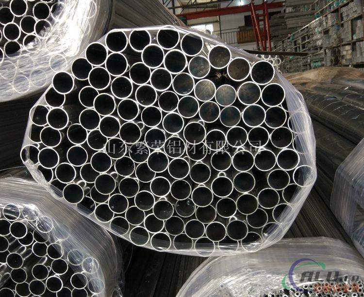 3003铝管现货