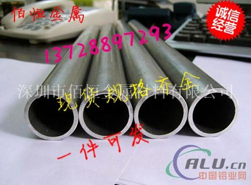 广州6063铝管  阳极氧化铝管 铝管批发