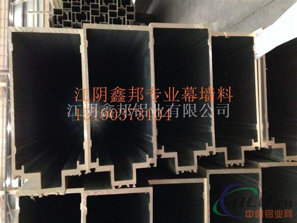 江苏幕墙型材来图来样开模生产