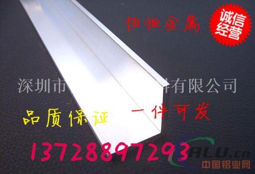 定做批发6061铝型材 6063工业铝型材