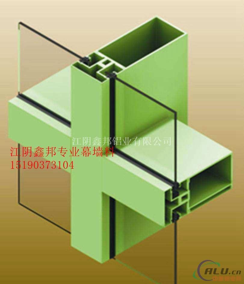 泰州幕墙型材厂家直销来图开模生产