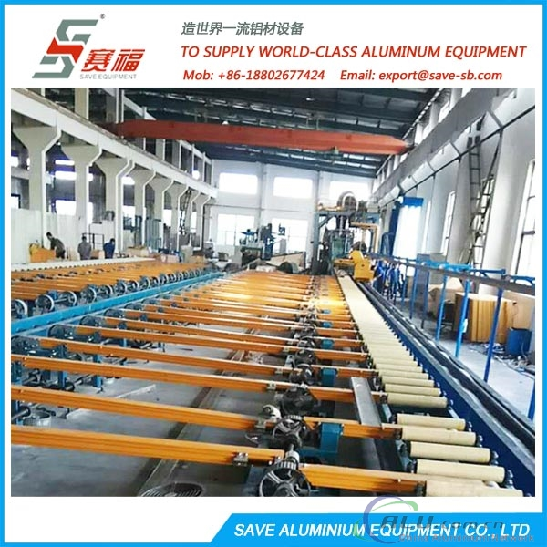 Aluminium Extrusion Profile Cooling Conveyor