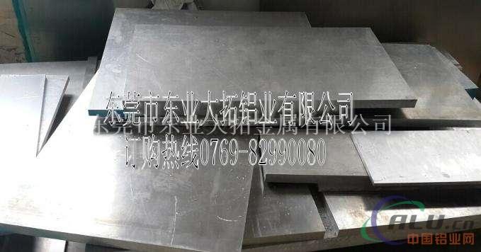 7A09铝板硬度 7A09铝板规格齐全