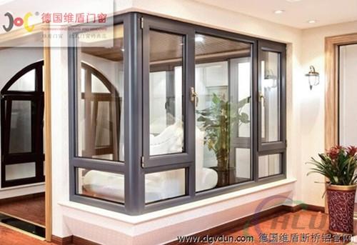 断桥铝门窗,铝包木,木包铝,实木型材,欧式阳光房,高档幕墙等多种产品