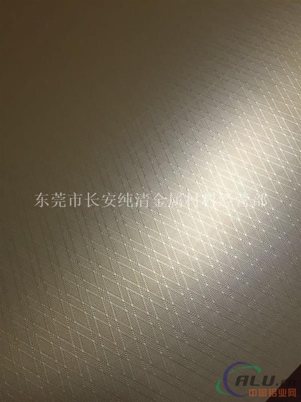 5052金色菱形花纹铝板 手机外壳专用铝板