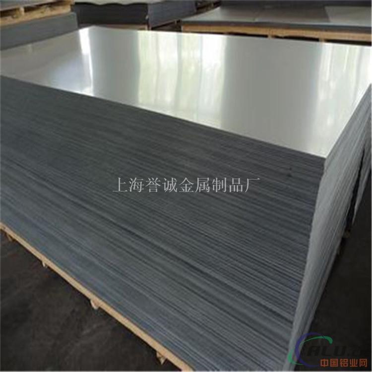 1060散热器专业铝板 上海供应