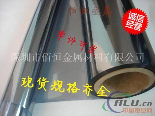 河北供应1050纯铝带 氧化铝带 可分条切割