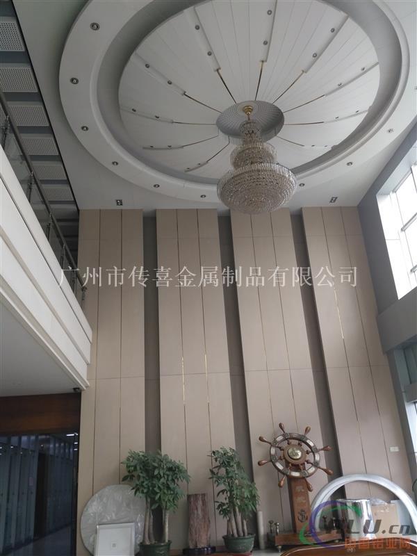 铝板造型天花 造型吊顶铝单板 吊顶装饰