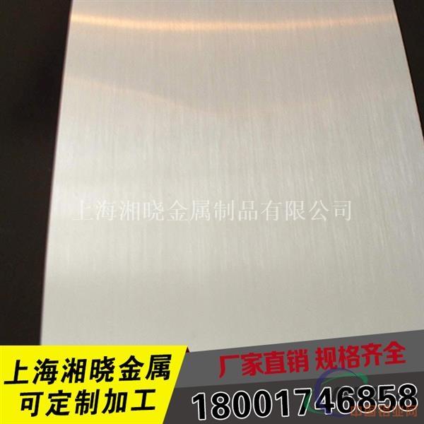 ACP5080R氧化铝合金板