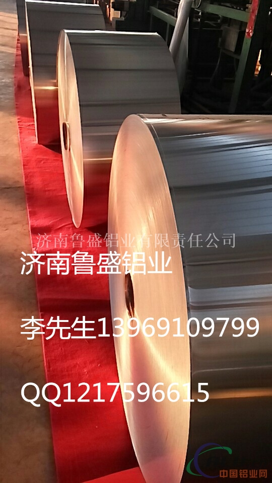 铝带合金铝带