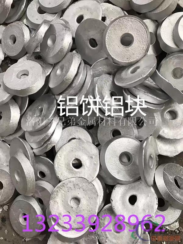 钢厂用脱氧铝块生产厂家