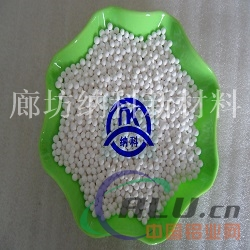 纳科牌活性氧化铝生产厂家