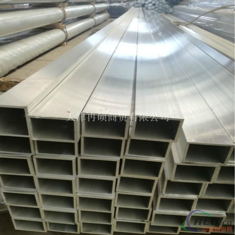三,交通运输用铝材用于汽车,地铁车辆,铁路客车,高速客车的车体结构件