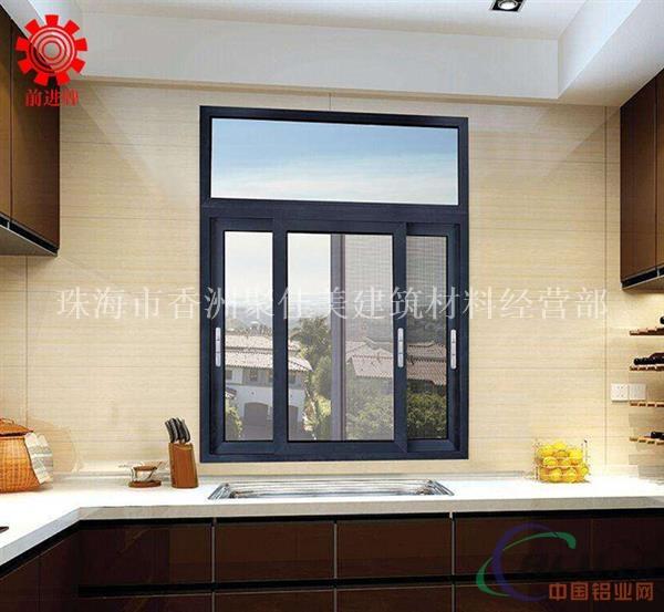 隔热GL828铝合金推拉窗型材