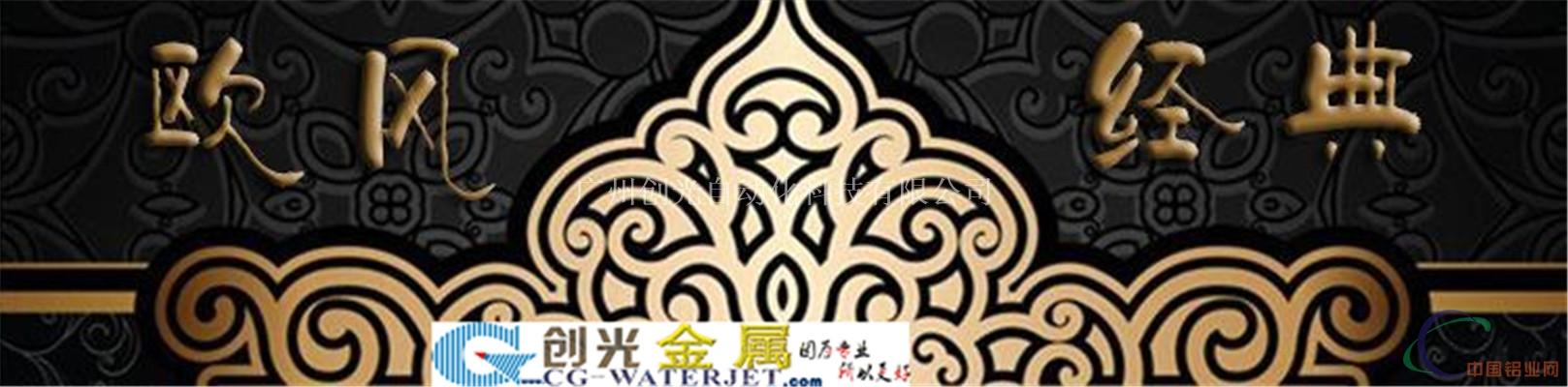 欧式浮雕元素 欧式花黄铜雕刻