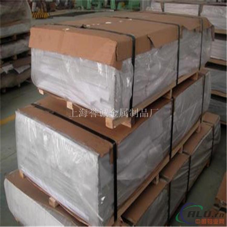 铝板 3003-h24
