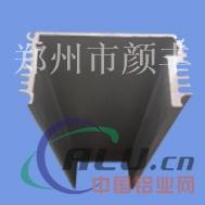 郑州生产加电暖气铝型材