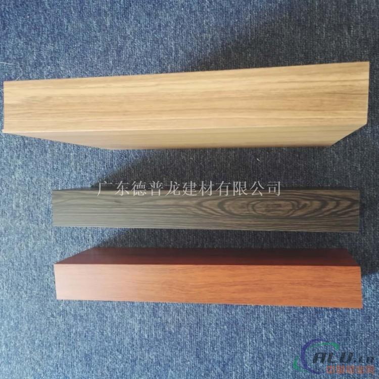 木纹铝方管 铝方管定制 铝合金四方管天花