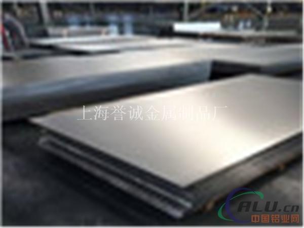 超硬铝7A03铝合金 切割零卖