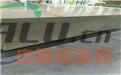 6063铝型材槽钢 6063角铝