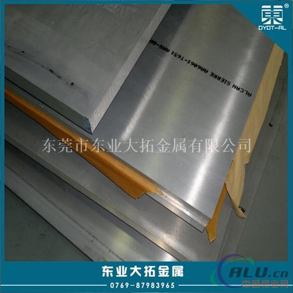 5086铝板多少钱一公斤