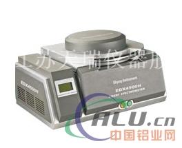 铝合金粉末冶金分析仪器EDX4500H