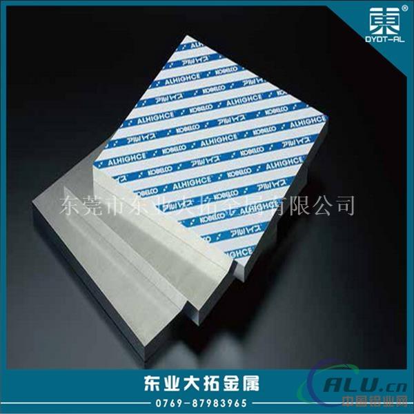 供应国标5056-O态铝板