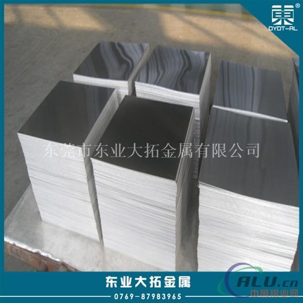 供应5754铝板 可折弯5754铝板