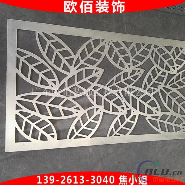 树叶型雕花铝单板 激光精准雕刻