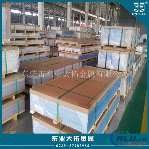 供应5086铝板 易拉伸5086铝板