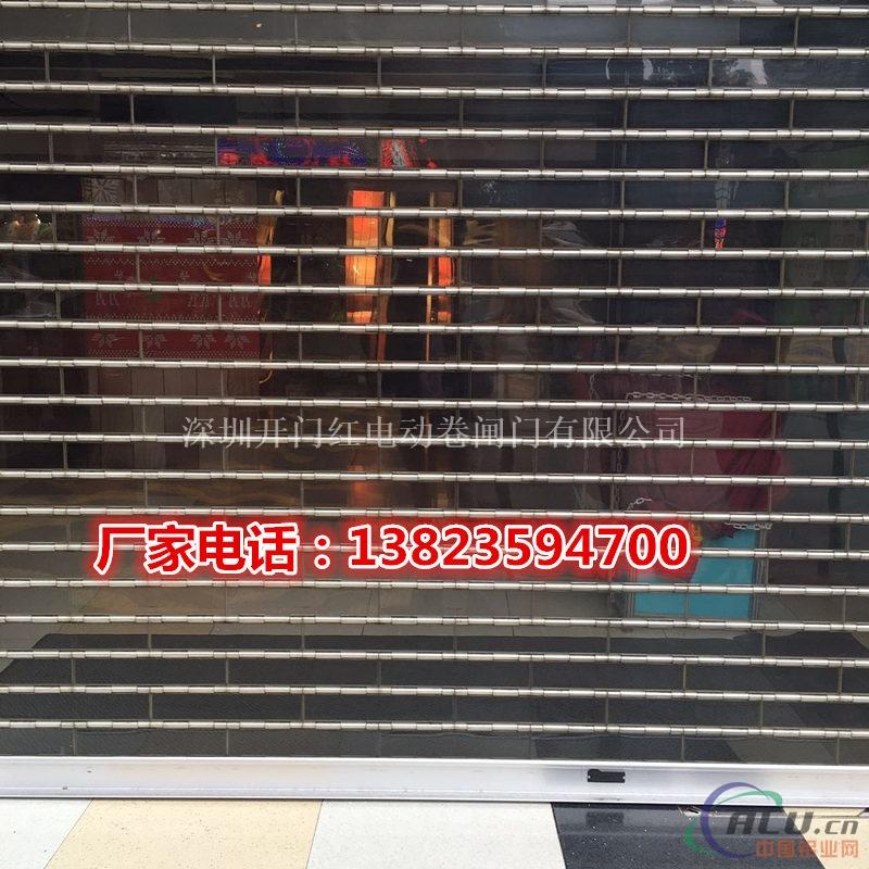 深圳供应水晶卷闸门