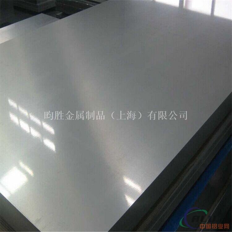 铝合金板     厂家6060-T5铝棒切割