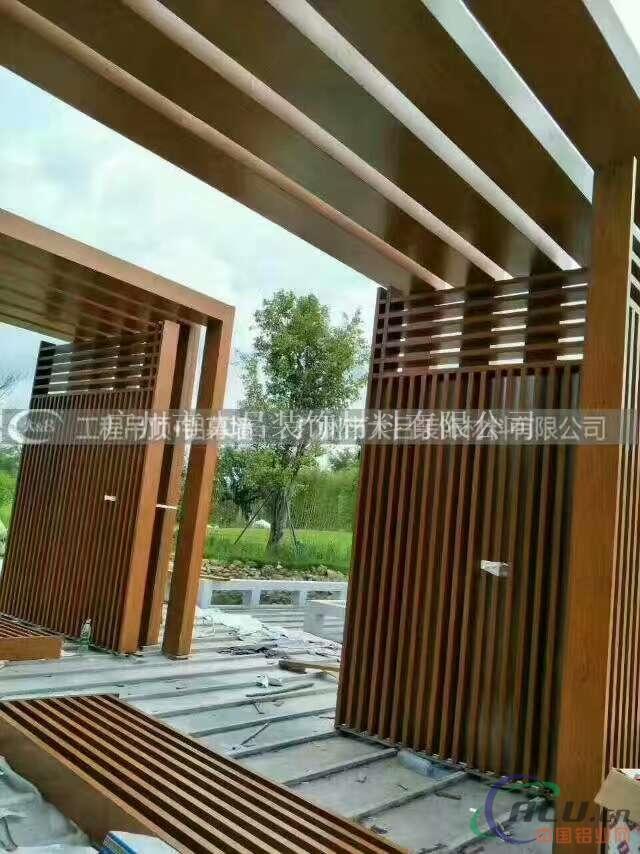 1.5厚大铝方通木纹户外景观雨棚