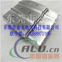 1090电池连接铝排 弓形硬铝排高导电率