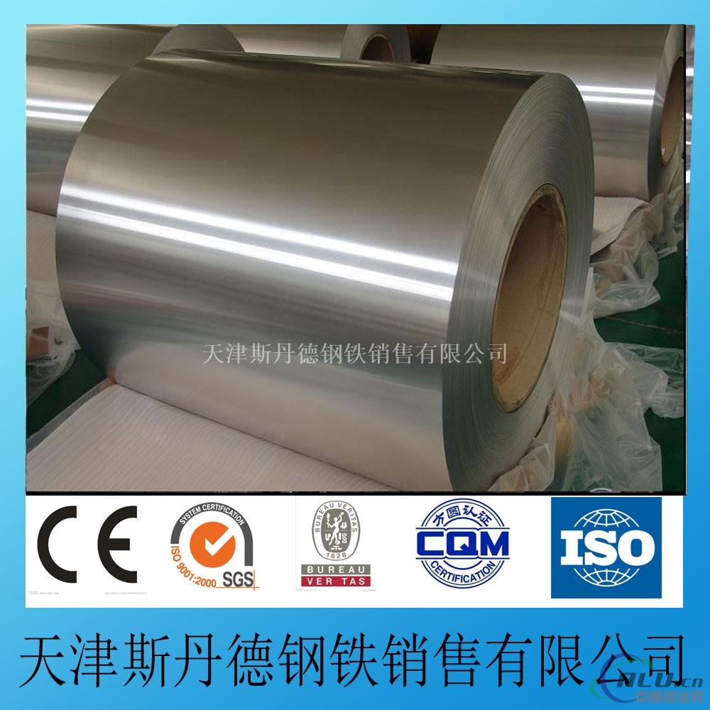 5毫米铝板一张价格
