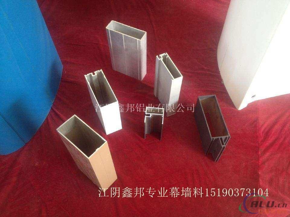 浙江方管铝型材来图来样开模生产