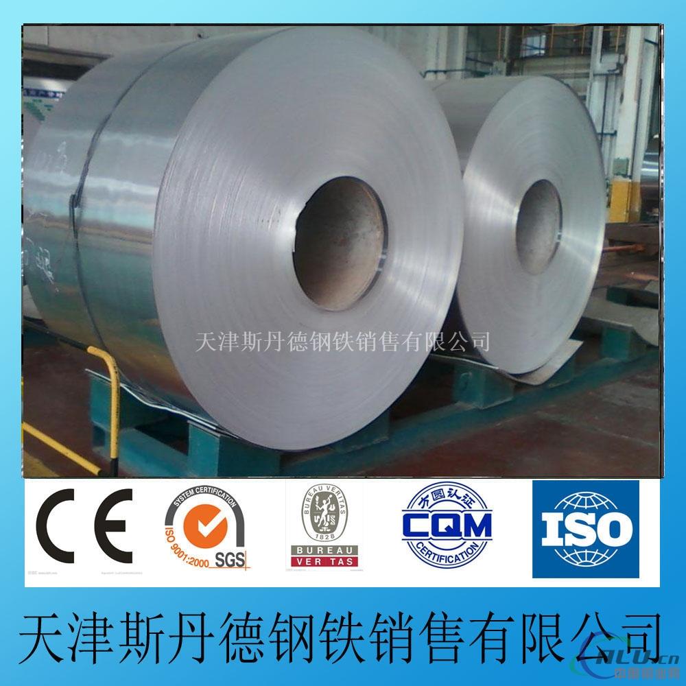 工程保温铝板价格