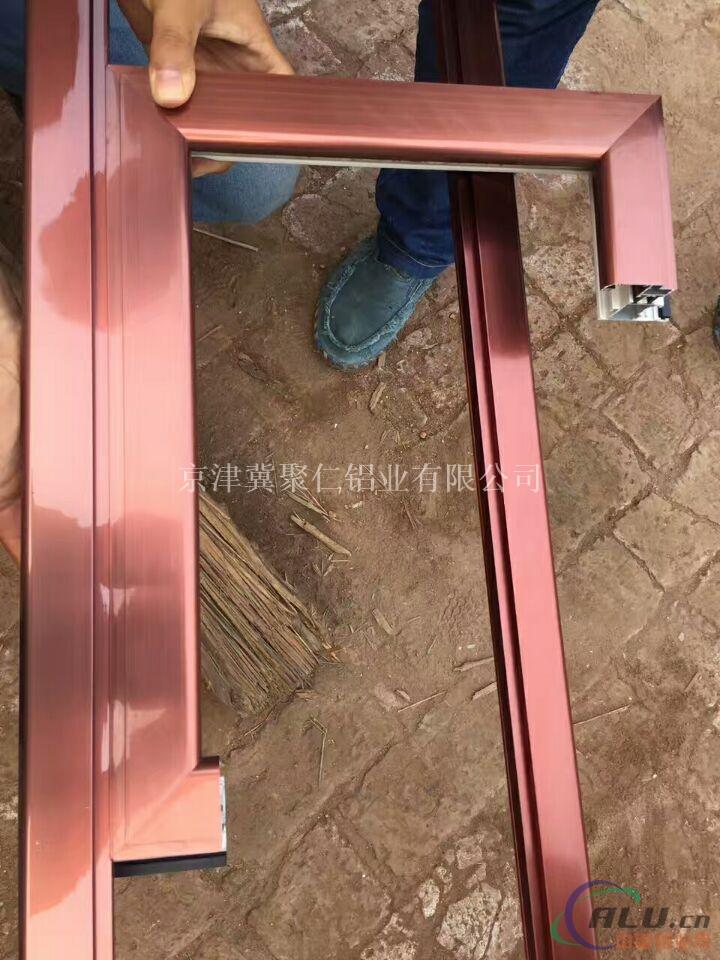 紫铜电泳断桥铝型材精研出品