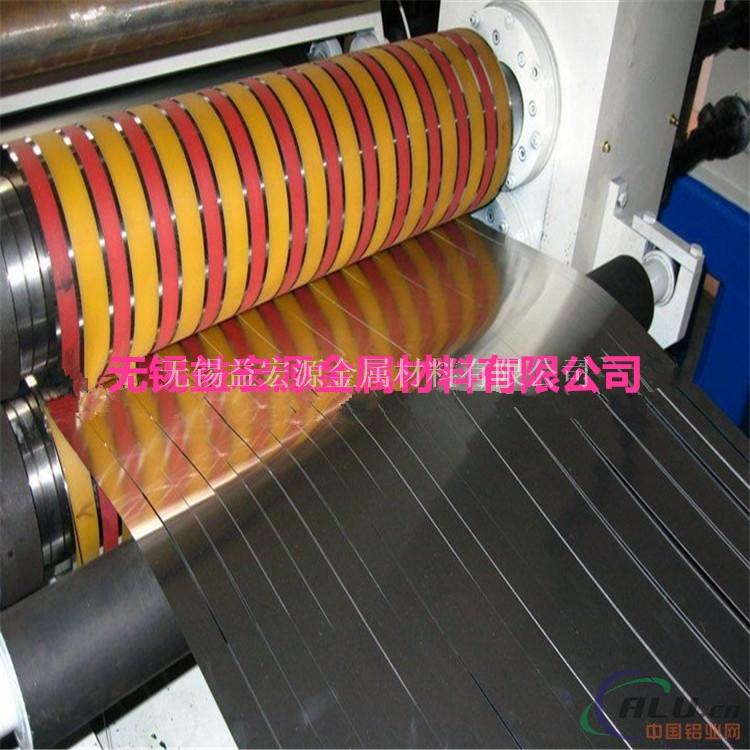 连云港11mm铝带合金铝带每吨价格
