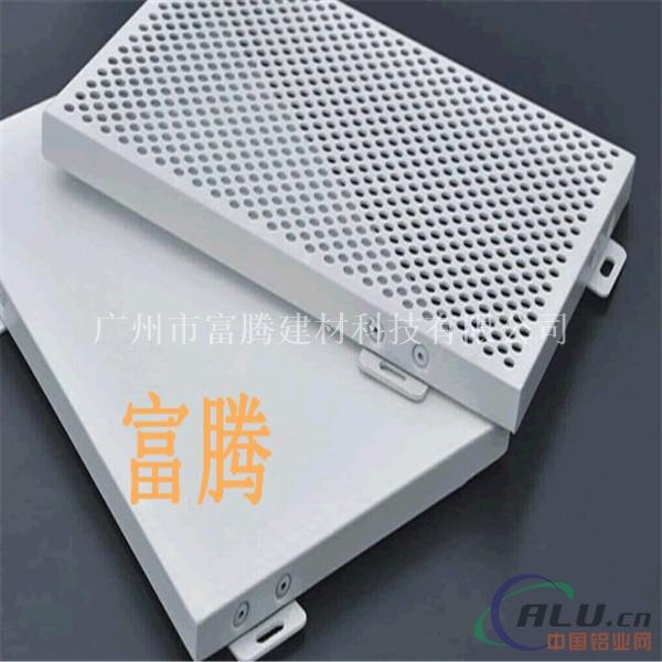 仿石材造型铝单板厂家直销