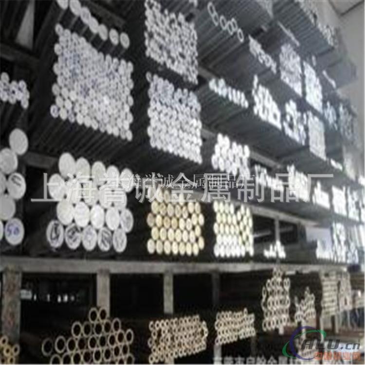 优质铝棒材5754 厂家直销