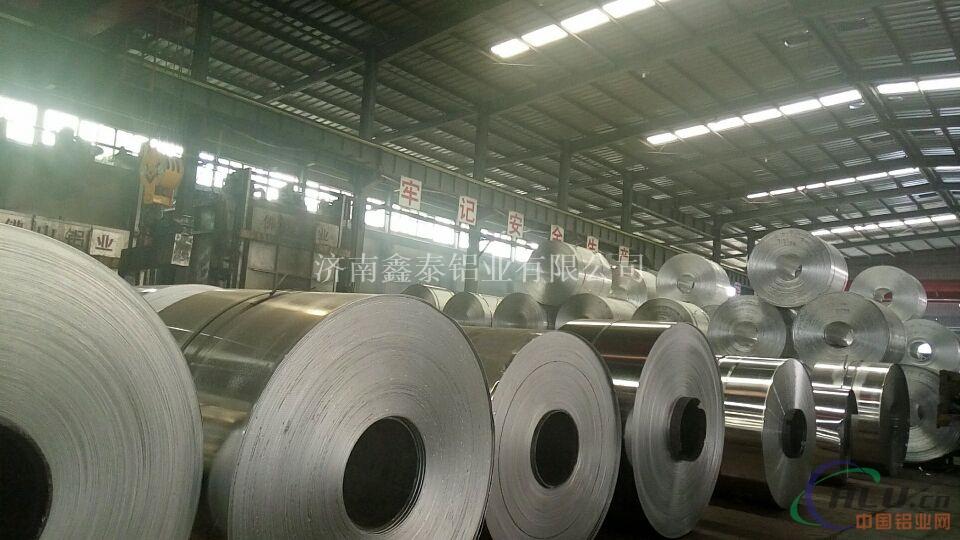 0.4mm 保温铝皮  厂家现货 价格