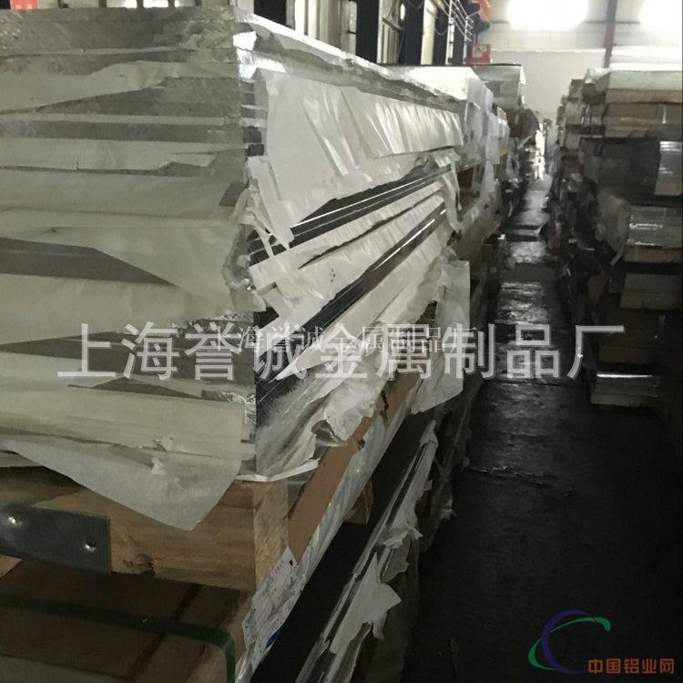 硬质合金模具 A2017铝板,含税价批发