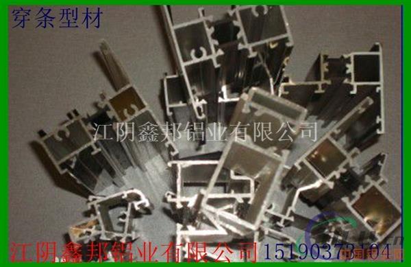 门窗型材工业型材来图来样开模生产