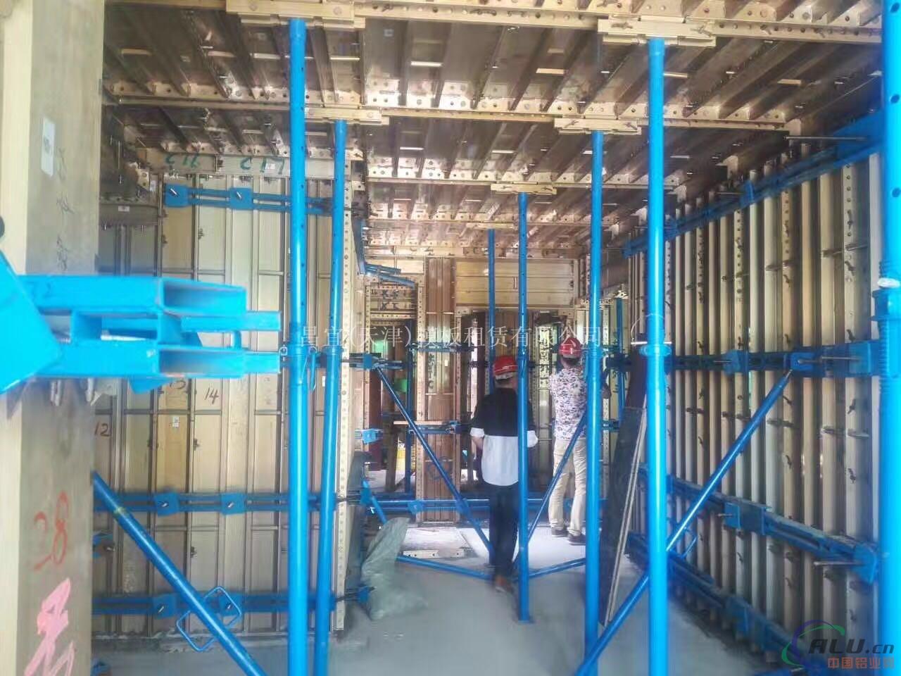 铝模租赁,铝合金模板劳务,设计,施工,加工