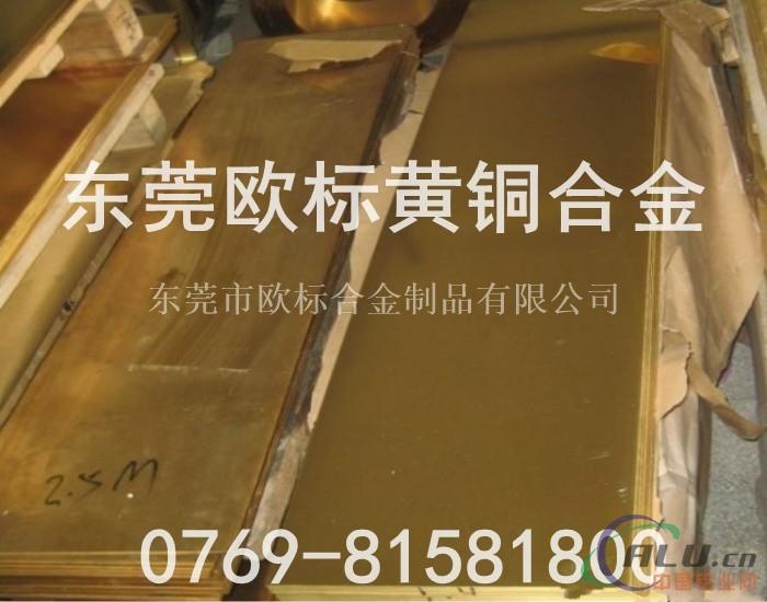 黄铜板,无铅黄铜板,铅黄铜板