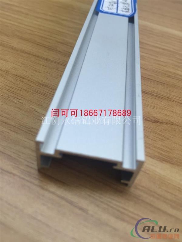 工业铝材-开模定制