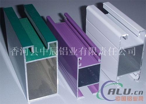 5050铝型材厂家