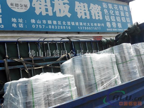 顺德亲水铝箔 生产厂家直销 现货空调铝卷
