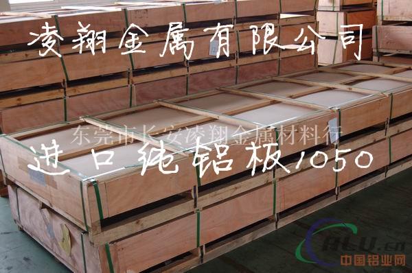 6061-T6合金铝板 拉伸铝板